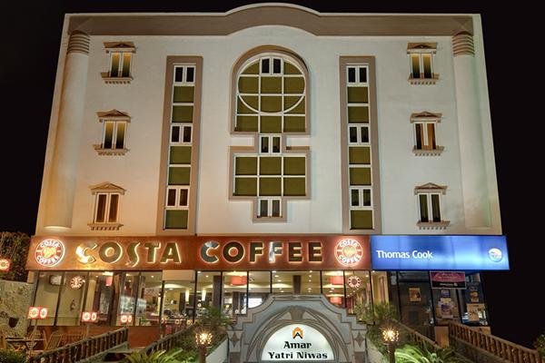 Photo of Amar Yatri Niwas Hotel Agra
