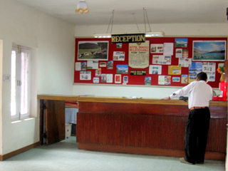 The Bhasu   HPTDC Recetion, Dharamshala